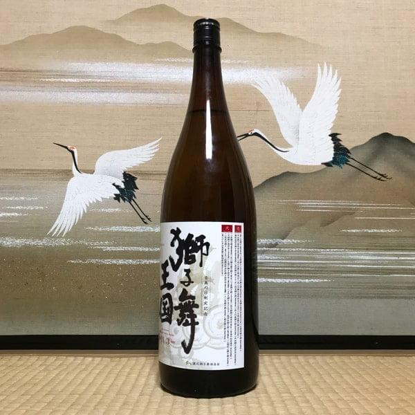獅子舞王国さぬき2019 参加記念酒