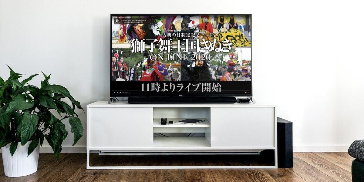 獅子舞王国さぬき2020