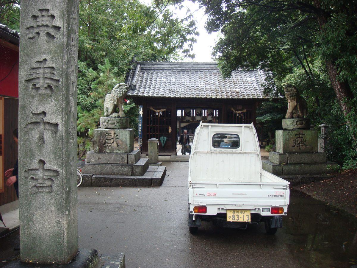 2010年 多度津町山階・春日神社 秋祭り 記念 上小原獅子組