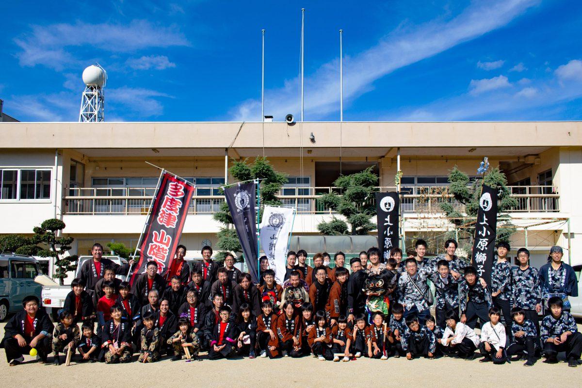 2019年 第35回四箇地区文化祭 記念 集合写真 山階獅子組