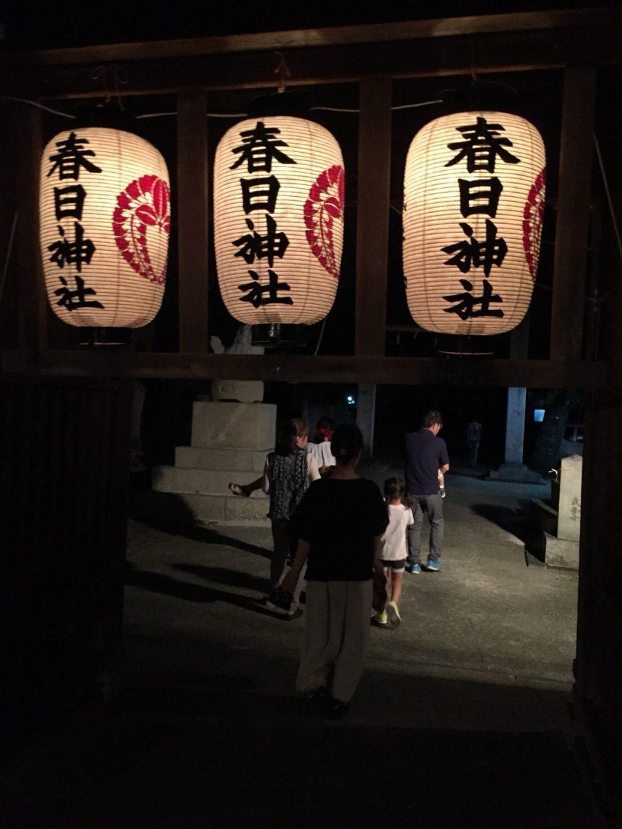2018年 多度津町山階・春日神社 秋祭り 記念