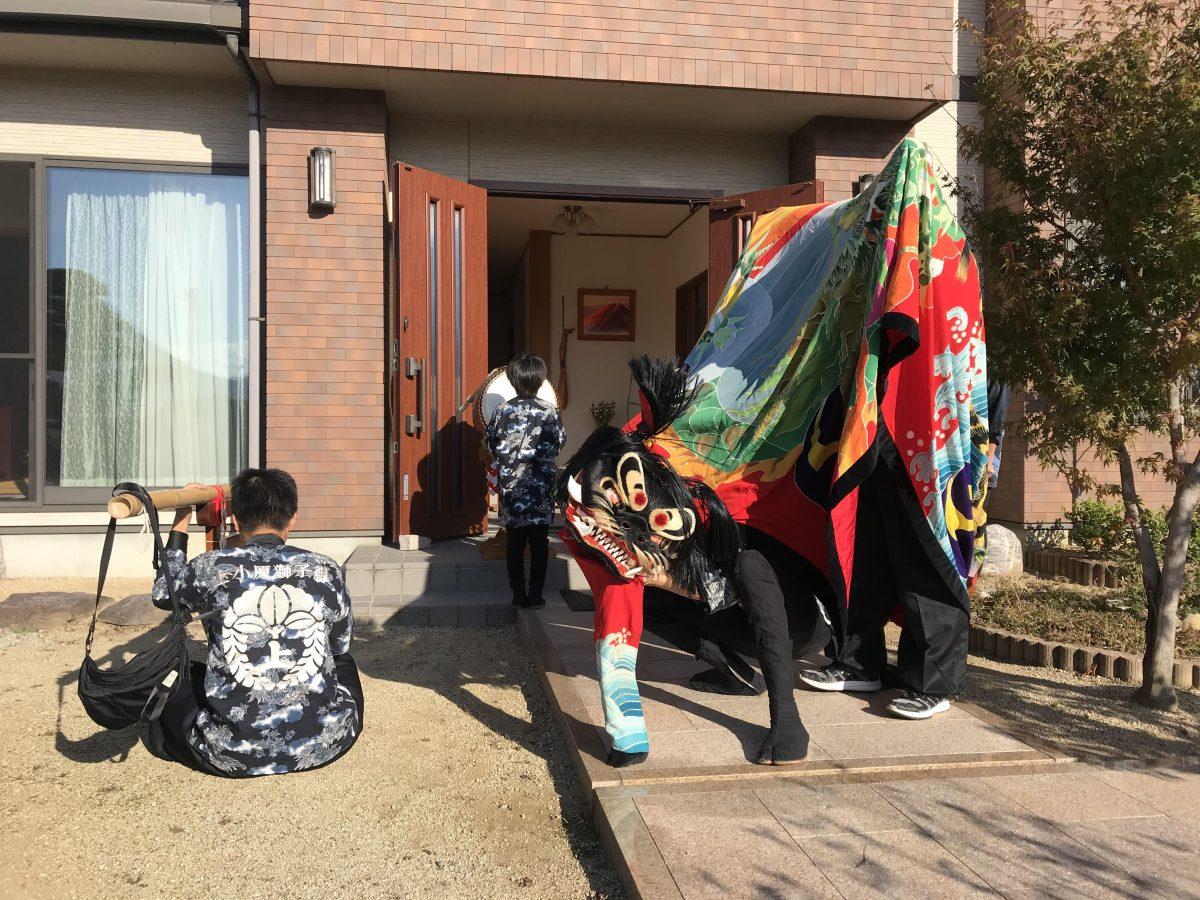 2019年 第35回四箇地区文化祭 記念 上小原獅子組