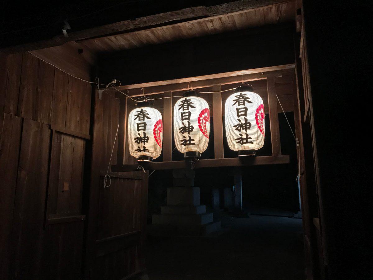 2020年 多度津町山階・春日神社 秋季例大祭 随神門