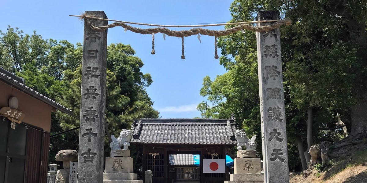 多度津町山階・春日神社
